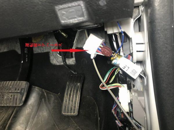 スバル レガシィ BR9 ドアミラー 自動 格納 オートリトラクタブル 楽ちん ドアロック 連動 新潟市 南区